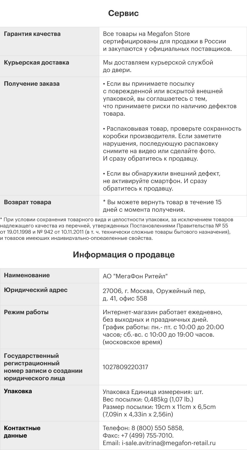 Смартфон Apple iPhone XR 64 GB [Ростест,, не восстановленный, SIM любых операторов, официальная гарантия]
