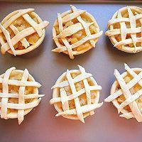 酥脆苹果派的做法图解13