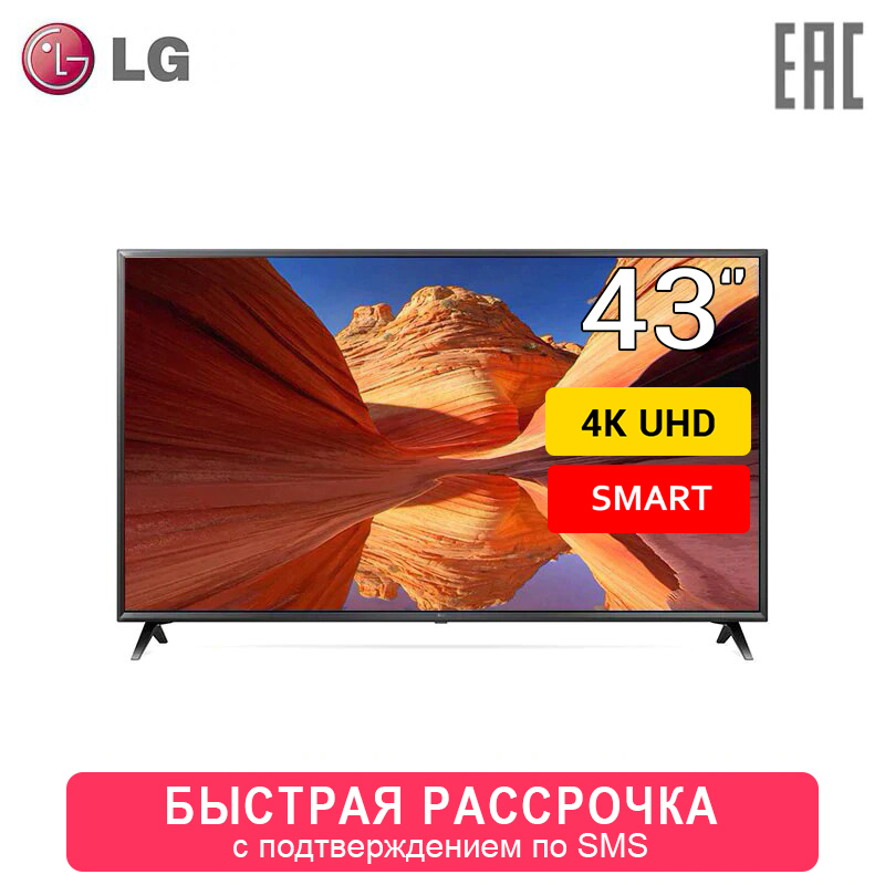 "Телевизор LED 43"" LG 43UK6300PLB 4K UHD SmartTV"