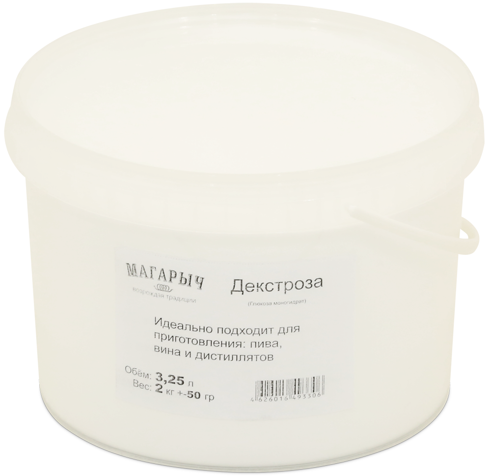 Glucose Crystal декстроза моногидрат 2 Kilogram
