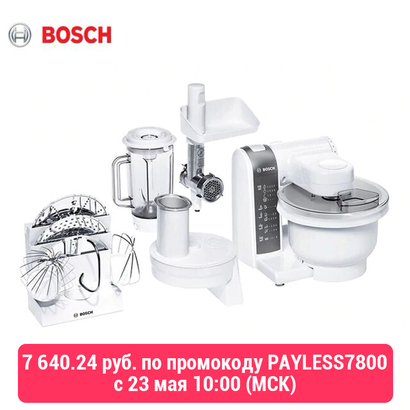 Food Processor Bosch MUM4855 meat grinder juicer vegetable cutter MUM 4855 Kitchen Machine Planetary Mixer with bowl stand dough|food processor|bosch food processormeat grinder food processor - AliExpress