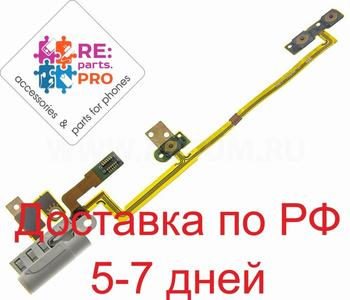 Flex cable for iPod nano 6 Gen. Connector headset/volume button/switch