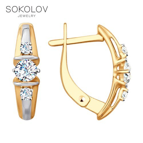 SOKOLOV Drop Earrings With Stones With Stones With Stones With Stones With Stones With Stones With Stones With Stones With Stones With Stones With Stones Of Gold With Cubic Zirconia Fashion Jewelry 585 Women's Male