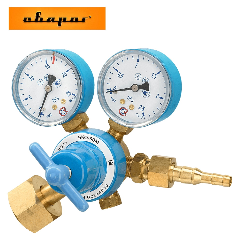 Reducer Oxygen Svarog БКО-50М For The Reduction And Regulation Of Gas  Maintaining A Constant Operating Pressure Accessory For Welding