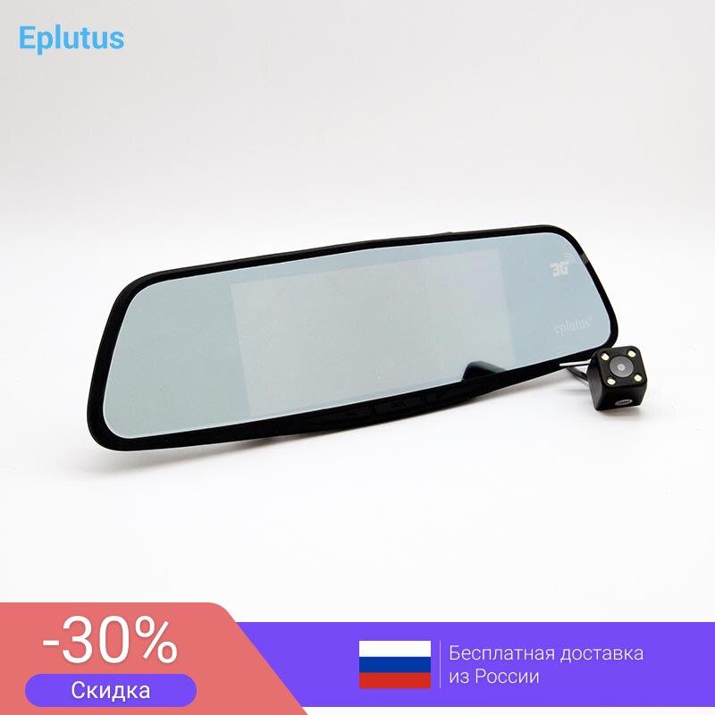 """Eplutus D30 voiture DVR caméra 7 """"Android Stream médias rétroviseur FHD 1080P WiFi GPS Dash Cam registraire enregistreur vidéo 2 caméra"""