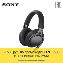 Overhead headphones Sony mdr-1am2