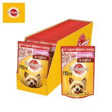 Влажный корм для взрослых собак маленьких пород Pedigree c ягнен