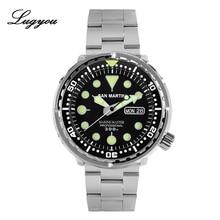 Lugyou San Martin Tuna Can Men Watch Diving Automatic Stainless Steel 30Bar Water Resistant Week Date Display Metal Bracelet Lum