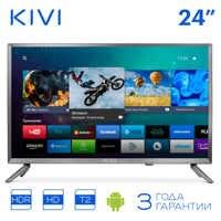 "Телевизор 24 ""KIVI 24HR52GR HDR HD Smart TV Android"