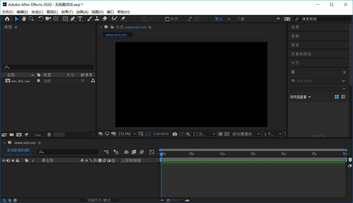 After Effects 2020 绿化版-52资源网