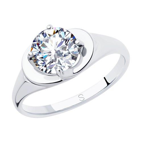 SOKOLOV Ring Of Silver With Phianite
