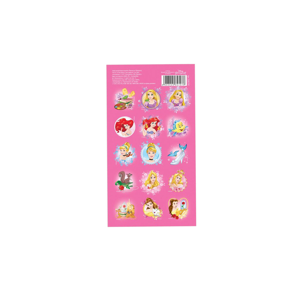 Sticker Set Disney Princess Princess Disney цена и фото