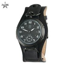 Наручные механические часы Спецназ Смерш C9454324-3603