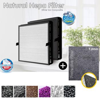 377*297*60MM Philips FY3433 AC3252 / 3254/3256  Air Purifier Compatible Hepa Carbon Combined Filter + Protective - discount item  5% OFF Home Appliance Parts