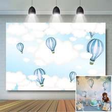Горячий воздух фон для фотосессий воздушный шар детский душ