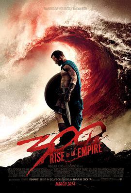 300勇士:帝国崛起 300: Rise of an Empire