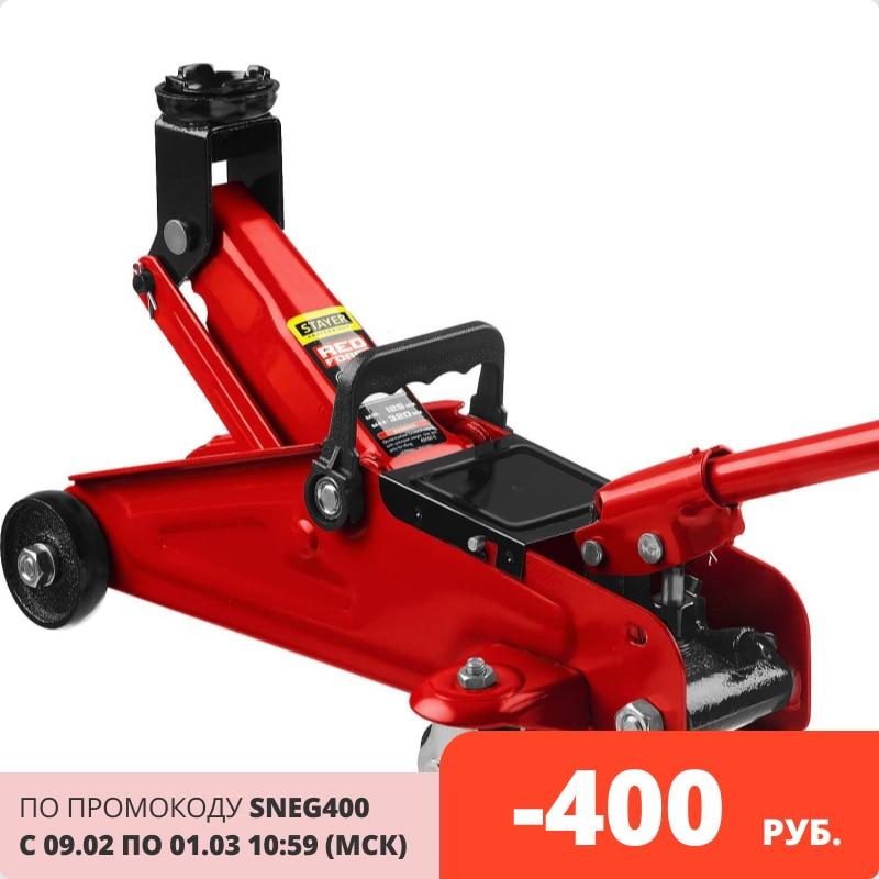 Домкрат подкатной гидравлический RED FORCE STAYER 2т, 125-320 мм 43152-2