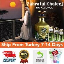 Zahratul Khaleej Musk Attar Oud ORIENTAL ARABIAN MUSK of MAKKAH Attar Amber Perfume Oil Arabian Fragrance No Alcohol