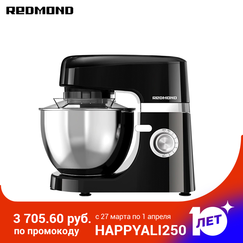 Planetary Mixer REDMOND RFM-5318 With Bowl For Kitchen Appliances Dough Food Processor Machine