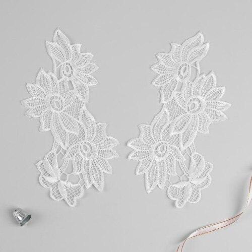 3557521 Appliques Sewing Lais Polyester 21*9,5 Cm White