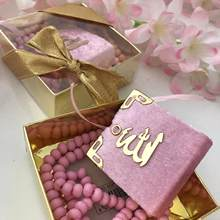 Mini conjunto de Corán con aromaterapia, recuerdos musulmanes coloridos, Ramadan Mubarak