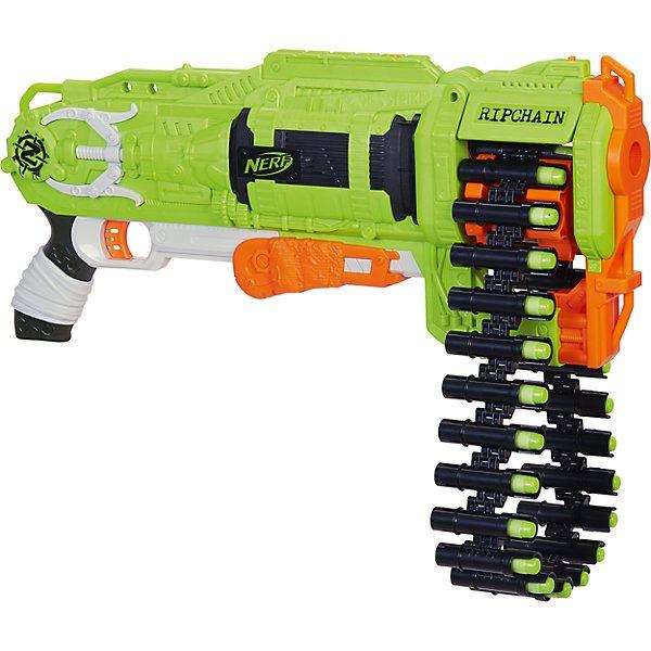 "Nerf blaster ""Zombie"""
