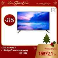 TV 43 Panasonic TX-43FR250 FullHD 4049 televisión en pulgadas dvb-T DVB-T2 DVB-S2 dvb-c digital