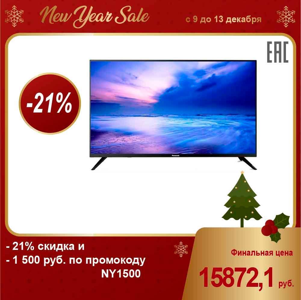 "TV 43 ""Panasonic TX-43FR250 FullHD 4049InchTV dvb-t dvb-t2 dvb-s2 dvb-c numérique"