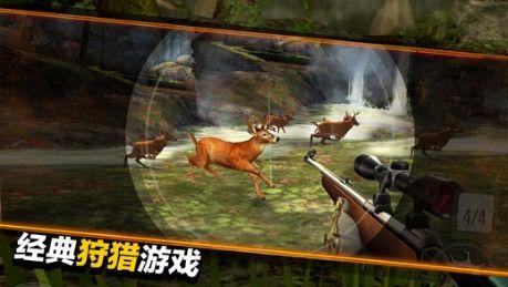 獵鹿人復刻版截圖1