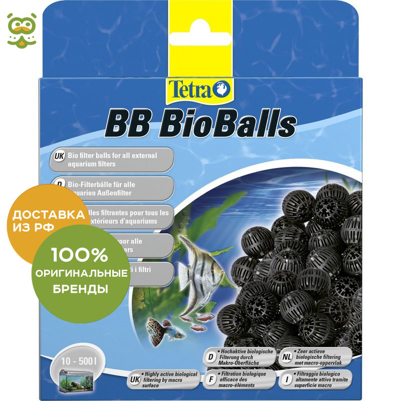 Tetra BB bio-balls for external filters EX 800 ml, without characteristics