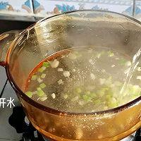 """#美食说出""""新年好""""#菠菜粉丝豆腐汤的做法图解8"""