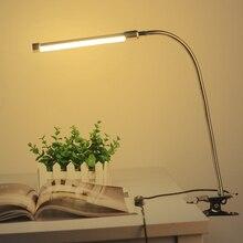 10w conduziu a lâmpada de mesa braçadeira clipe de luz mesa 36 leds brilho de 10 níveis ajustável 3 cores led usb lâmpada de mesa de leitura led