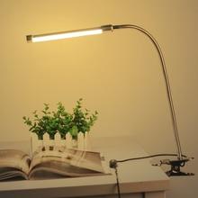Lámpara de mesa LED de 10W, pinza de luz de mesa, 36 led, 10 niveles de brillo ajustable, 3 colores, lámpara de escritorio led de lectura USB