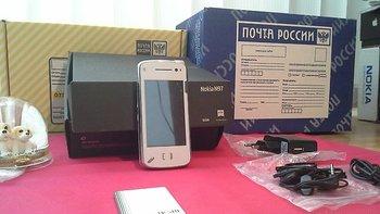 Phone Nokia N97 white slider New