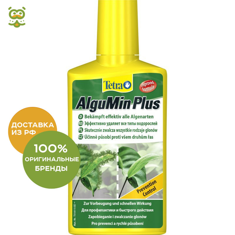 Tetra AlguMin Preventive Tool Anti Algae, 250 Ml.