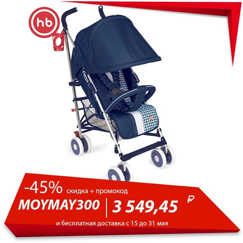 Lightweight Stroller Happy Baby Cindy Mother And Kids Stroll Cane Baby For Boys And Girls Children Strollers  Dark Grey Dark Grey