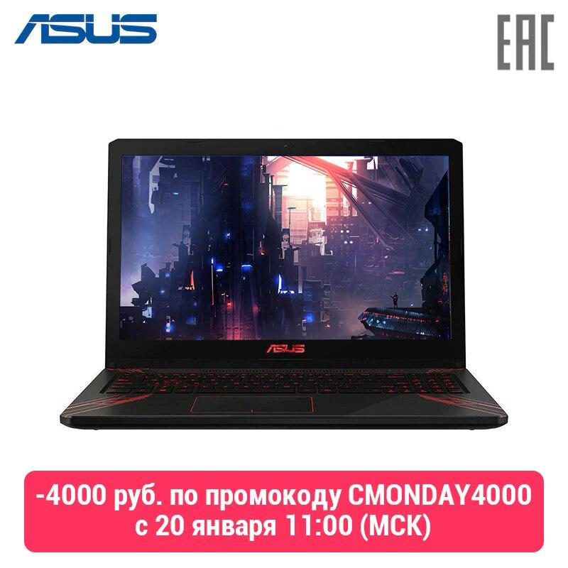 """Laptop ASUS FX570UD-DM191T 15.6 """"FHD/Intel Core I7-8550U/8 GB/1 TB/GTX 1050 2 GB/noODD/Windows 10 Home (90NB0IX1-M02510) 0-0-12"""
