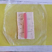 手抓饼的第101种吃法❗️丹麦火腿酥的做法图解5