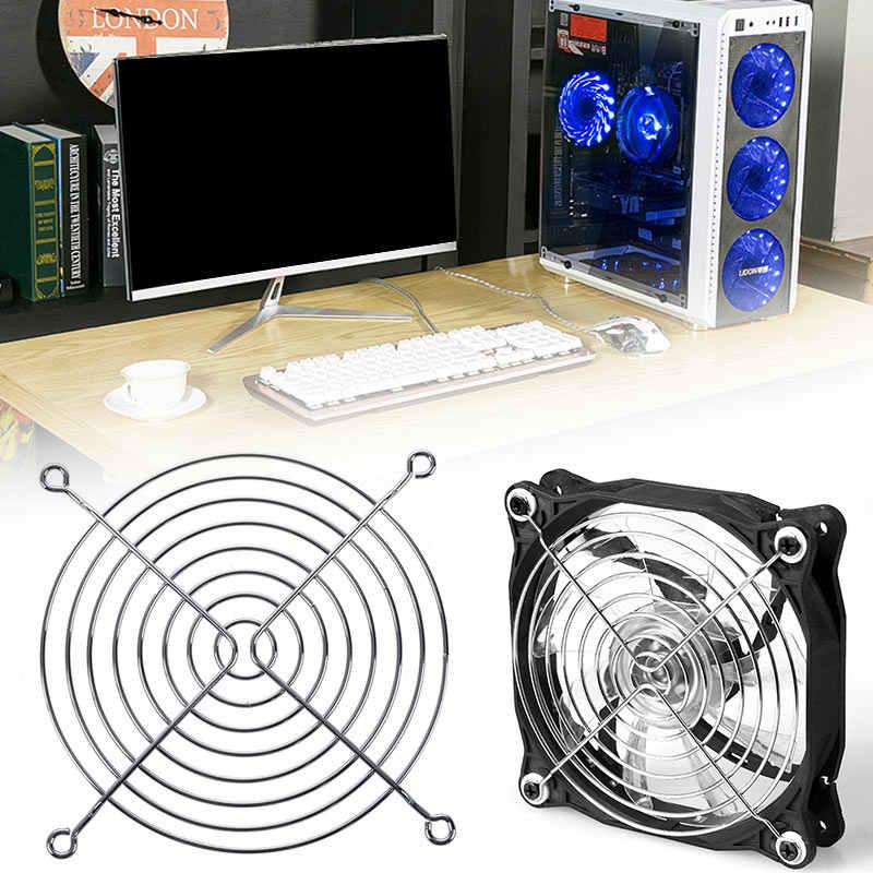 2 قطعة 120 مللي متر الحديد صافي الكمبيوتر مروحة كمبيوتر الشواية حامي الفضة معدن فنجر الحرس غطاء ل 120 مللي متر برودة مروحة مروحة للكمبيوتر