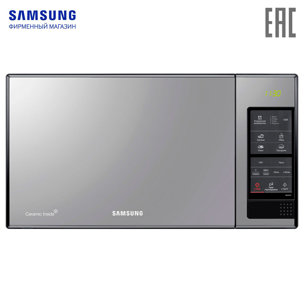 Microwave Ovens Samsung ME83XR-BWT household multifunction smart home kitchen appliances oven