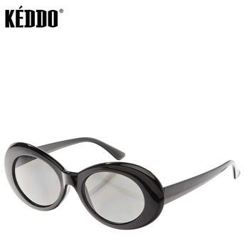 Women's Sunglasses Black Keddo