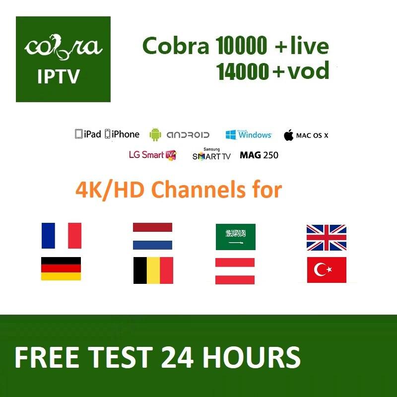 Best HD Cobra IPTV ULTRA 4K HD World IPTV France Netherland Belgium Germany Austria Arabic UK Turkey Live TV For M3u Android Mag