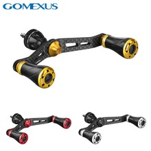 Gomexus Spinning Carborn Reel Handle For Shimano Used, 72mm 98mm Power Handle For Light Game