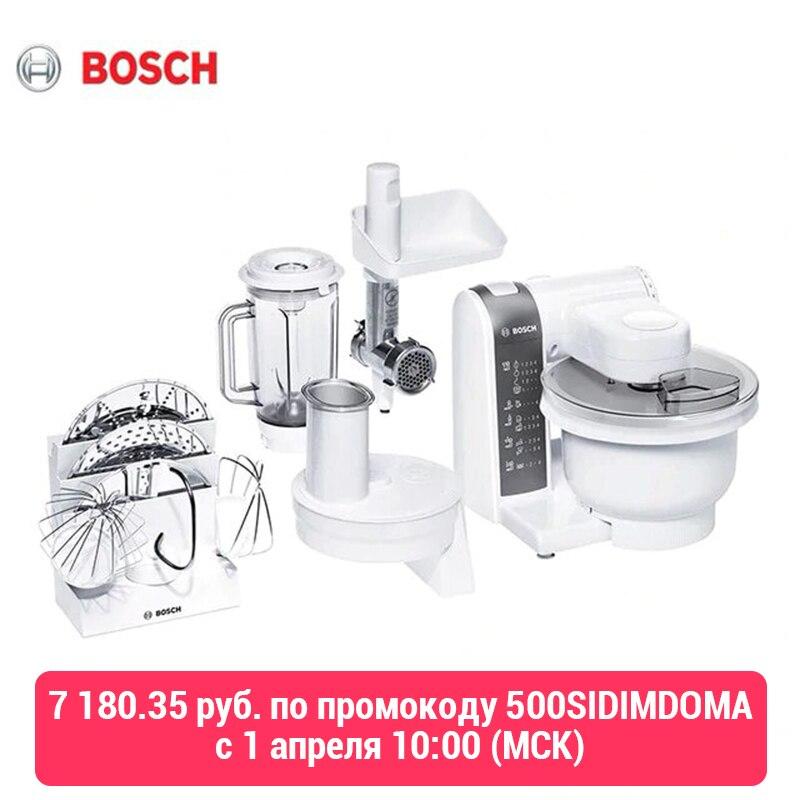 Food Processor Bosch MUM4855 meat grinder juicer vegetable cutter MUM 4855 Kitchen Machine Planetary Mixer with bowl stand dough|food processor|bosch food processor|meat grinder food processor - AliExpress