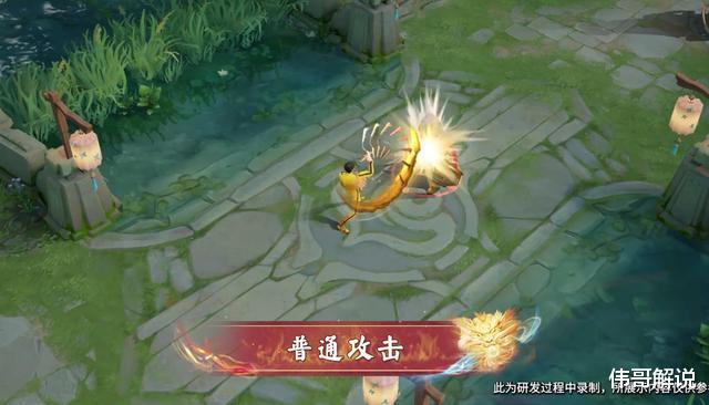 王者荣耀裴擒虎李小龙皮肤特效展示变身后是这样的造型插图(4)