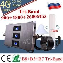 Amplifier4g 900/1800/2600mhz tri-band repetidor de celular gsm 2g 3g 4g rede amplificador de sinal 900 1800 26004g celular
