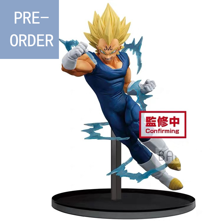 Figurals, Ball, PVC, Figure, Model, Vegeta