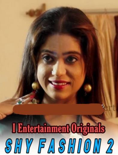 害羞时尚2 (2020)Hindi