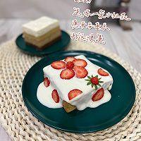 送你一朵小红花酸奶厚吐司懒人也能做的做法图解5