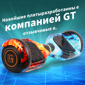 Image 2 - GyroScooter Hoverboard GT 6.5 inch with bluetooth two wheels smart self balancing scooter 36V 700W Strong powerful hover board